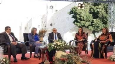 إطلاق فعاليات بيت لحم عاصمة للثقافة العربية