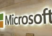 مايكروسوفت تخطط للاستحواذ على شركة نوانس
