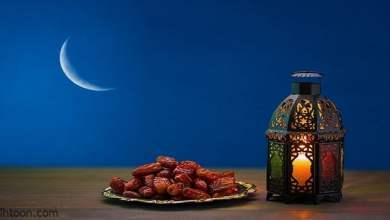 نصائح هامه لصحة أفضل في رمضان