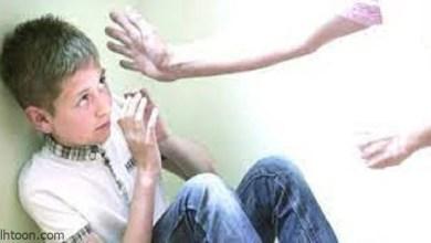 العنف وآثاره النفسية والاجتماعية ضد الأطفال -صحيفة هتون الدولية