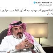 رحيل عبد الخالق الغانم صدمة كبيرة في سماء الفن السعودي والخليجي - صحيفة هتون الدولية