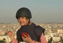 شاهد: رد فعل مراسلة لحظة قصف برج في غزة - صحيفة هتون الدولية