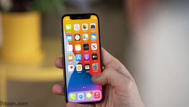 الإصدار الجديد من نظام التشغيل iOS يتمتع بالعديد من المزايا