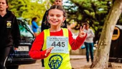 تعليم الأطفال الركض بشكل أسرع -صحيفة هتون الدولية