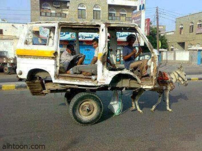 صور عربية مضحكة -صحيفة هتون الدولية