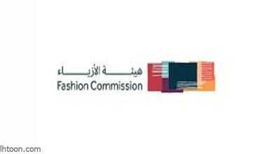 الأزياء تُنهي بناء استراتيجيتها لتطوير القطاع في المملكة -صحيفة هتون الدولية