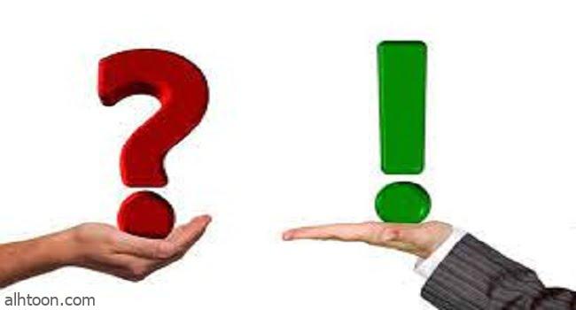 اسئلة واجوبة علمية متنوعة و مفيدة -صحيفة هتون الدولية