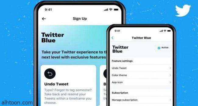 تويتر تطرح خدمة جديدة