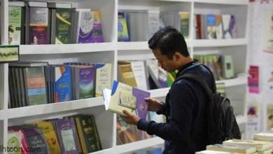 تجول داخل معرض القاهرة للكتاب من منزلك