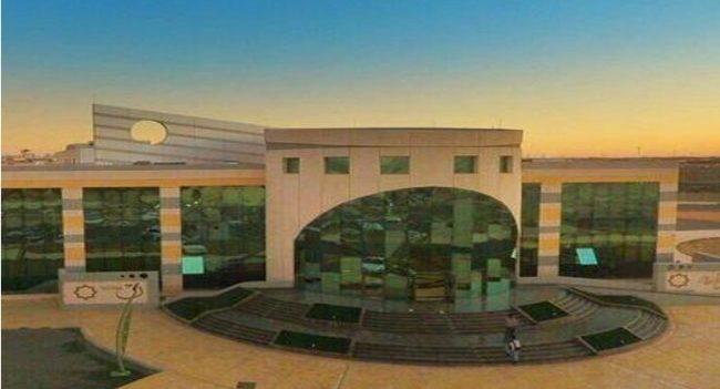 نقل مقر جمعية الثقافة والفنون بالمركز الثقافي بالمدينة - صحيفة هتون الدولية