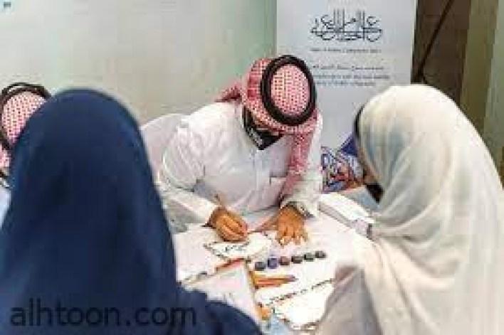 الثقافة والخطوط الجوية السعودية تحتفيان بالخط العربي -صحيفة هتون الدولية