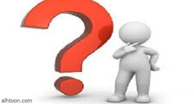 أسئلة ذكاء للأطفال بكافة الأعمار -صحيفة هتون الدولية