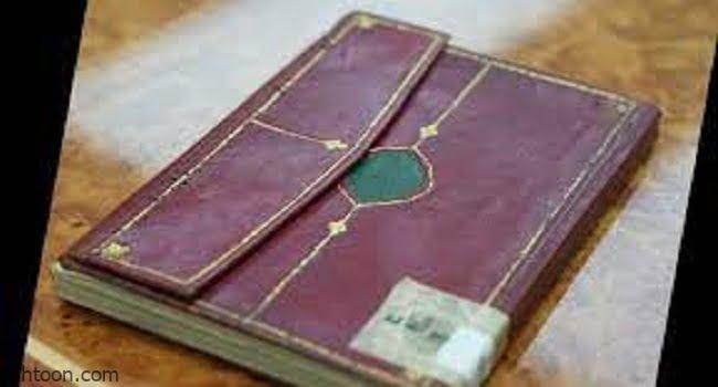 """مخطوطة نادرة لـ""""القيرواني"""" ضمن مقتنيات مكتبة الملك عبد العزيز -صحيفة هتون الدولية"""