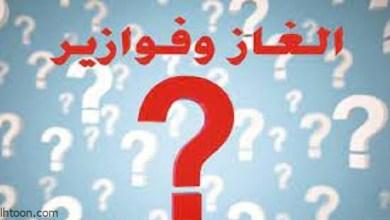 ألغاز للأذكياء والعباقرة من الصعب حلها -صحيفة هتون الدولية