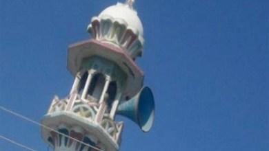 قرار قصر استعمال مكبرات الصوت في المساجد مابين مؤيد ومعارض -صحيفة هتون الدولية