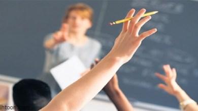 سأل المعلم التلميذ
