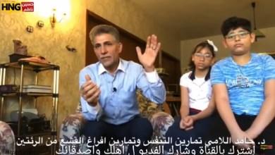 فيديو: طبيب يكشف طريقة التنفس الصحيحة للمصاب بكورونا - صحيفة هتون الدولية