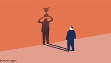 تطوير الذات والثقة بالنفس -صحيفة هتون الدولية