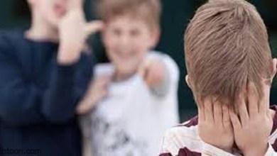 تعرف علي ظاهرة التنمر عند الأطفال -صحيفة هتون الدولية