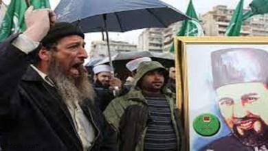 كتاب جديد يبرز خطر جماعة الإخوان المسلمين في أوروبا -صحيفة هتون الدولية