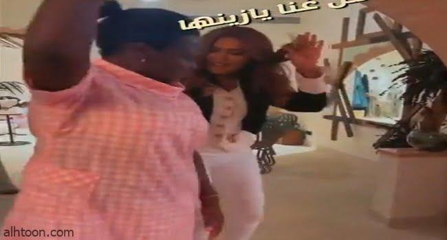 شاهد: وعد ترقص مع خادمتها المنزلية - صحيفة هتون الدولية