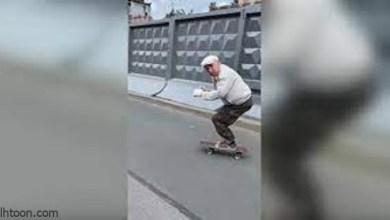 بشكل مبهر .. شاهد: مسن يتزحلق - صحيفة هتون الدولية