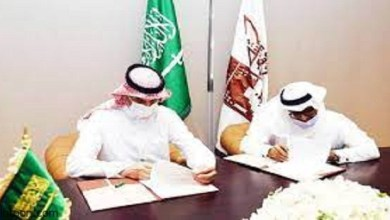 مكتبة الملك عبدالعزيز تتيح 6 قواعد معلومات في مجالات علمية -صحيفة هتون الدولية