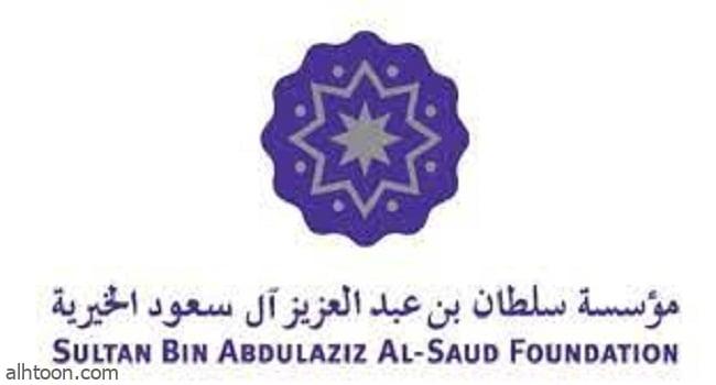 مؤسسة سلطان الخيرية تستعد للمشاركة في اليوم العالمي للغة العربية -صحيفة هتون الدولية-