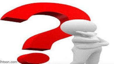 مسابقات للاطفال اسئلة واجوبة ممتعة -صحيفة هتون الدولية