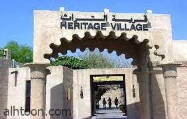 القرية التراثية بالكويت..جولة في ماضي الأ جداد -صحيفة هتون الدولية