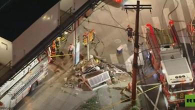 شاهد: لحظة انهيار مبنى في أمريكا - صحيفة هتون الدولية