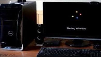 خطوات تجعل حاسوبك أسرع