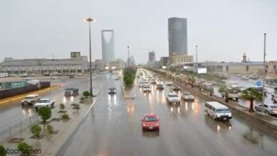 """تفاصيل طقس اليوم بـ""""السعودية"""" - صحيفة هتون الدولية"""