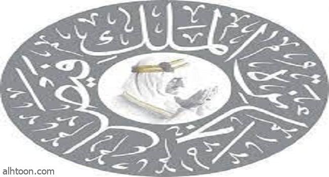 """جائزة الملك فيصل تشارك في """"معرض الرياض"""" بعدد من إصدارتها -صحيفة هتون الدولية"""