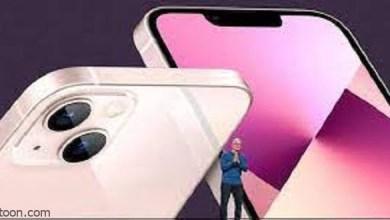"""لبيع هواتف آيفون 13.. أبل عينها على """"الهواتف القديمة"""" -صحيفة هتون الدولية-"""