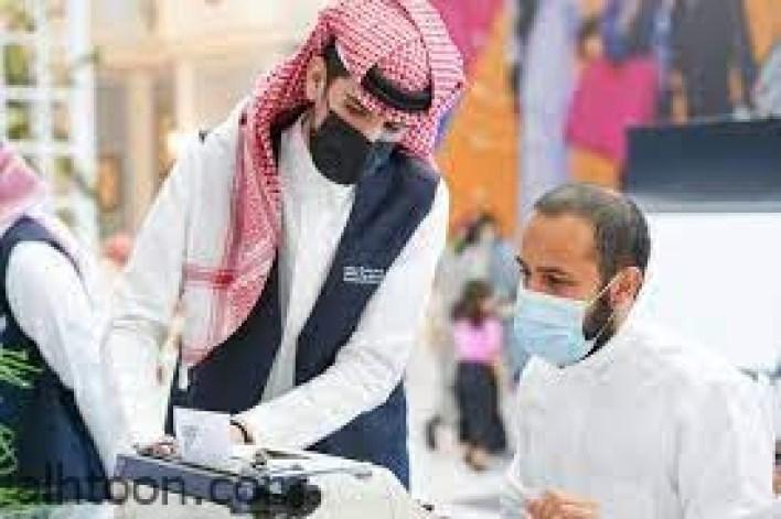 """تدشّين منصات تسويقية في المراكز التجارية """"بكتاب الرياض""""  -صحيفة هتون الدولية-"""