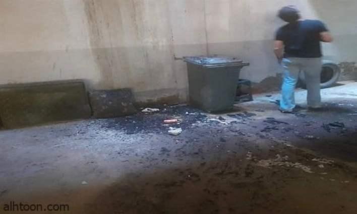 حريق في منزل شريف منير -صحيفة هتون الدولية-