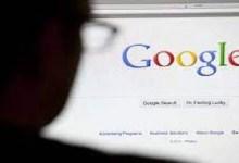 «جوجل» تختبر ميزة التصفح المستمر عبر الهواتف المحمولة -صحيفة هتون الدولية
