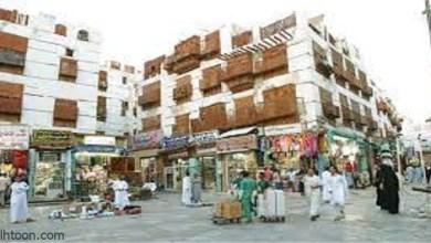 مهرجان البحر الأحمر السينمائي يختار مدينة جدة القديمة لانطلاق دورته الأولى- صحيفة هتون الدولية