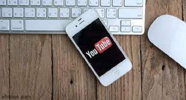 يوتيوب تتيح خاصية استئناف مشاهدة المقاطع عبر جهاز آخر -صحيفة هتون الدولية