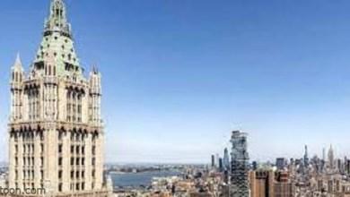 شقة مذهلة للبيع ثمنها 79 مليون دولار على ارتفاع شاهق -صحيفة هتون الدولية