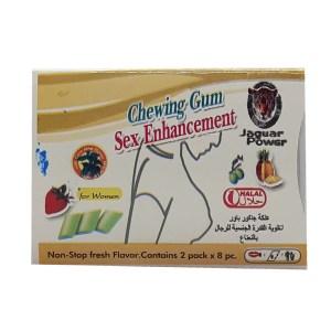 Chewing Gum Sex Enhancement For Women Yellow