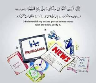 O believers (13)