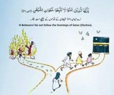O believers (14)