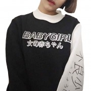 South-Korean-and-Japanese-style-female-sweatshirts-lady-cashmere-thickened-pullover-women-cotton-printed-letter-hoodies-2