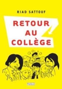 retour_au_college.jpg