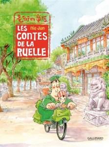 contes-ruelle-gallimard