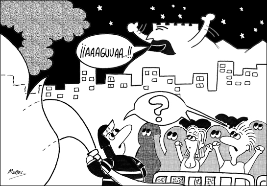 La nit de la Cremà y la Banyà
