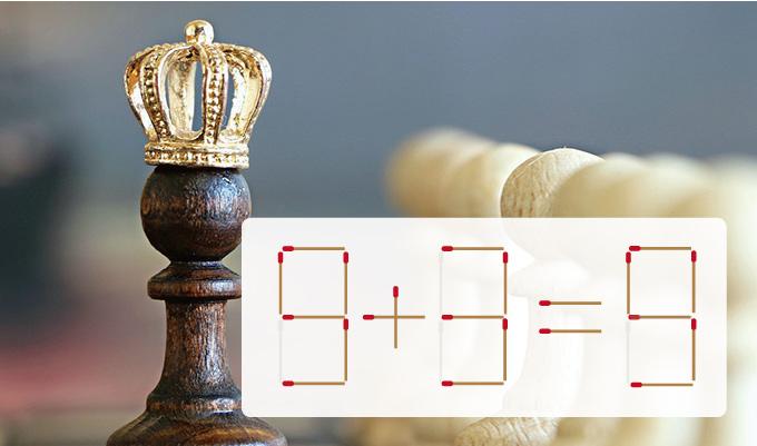 m1-3-マッチ棒クイズ