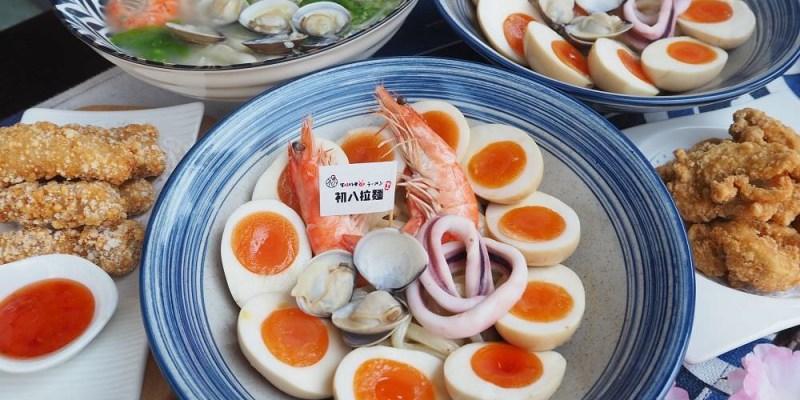 【雲林美食】|平價美食| |日式料理| 超平價百元拉麵就在《初八麵食堂》虎尾店